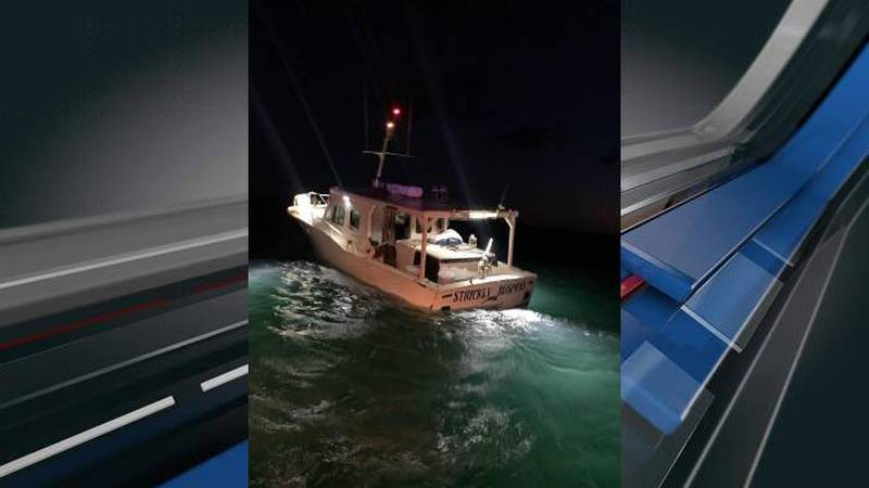 The Coast Guard says the boat in distress was called Strictly Business and its captain began...