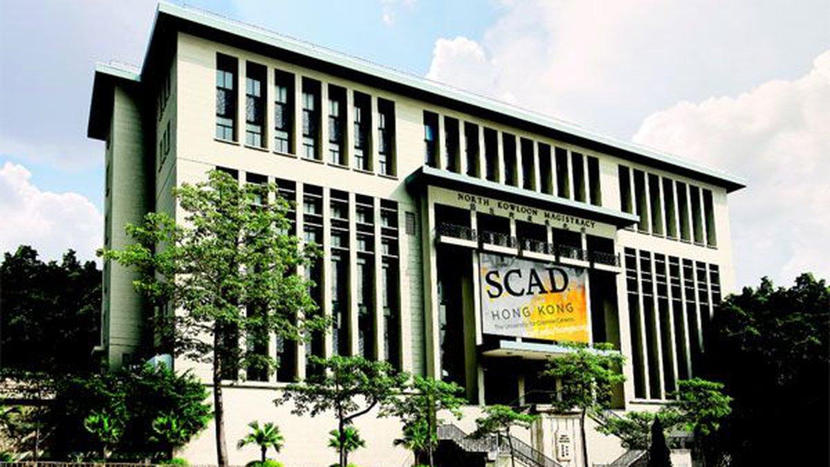 SCAD Hong Kong (Source: Savannah College of Art and Design)